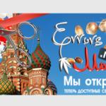 Errors Seeds в Москве!